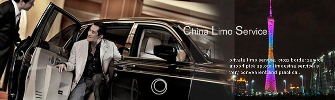 China Car Rental Companies Rent A Car Car Hire Limousine Service