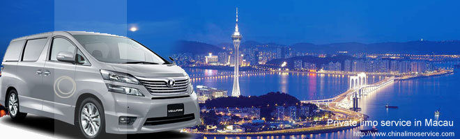 Get a limo service quote for cross border from Macau car